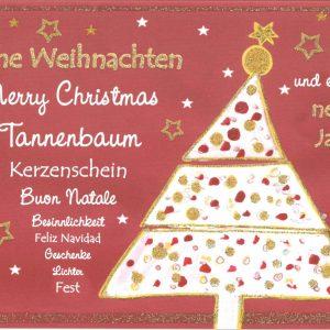 3159 Weihnachtsbaum